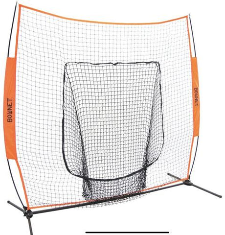 Bownet STX (Big mouth frame only)