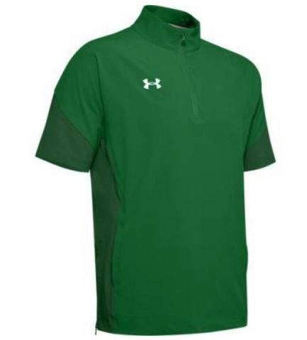 Under Armour MOTIVATE WOVEN SHORT SLEEVE 1/4 ZIP (SOFTBALL Cage Jacket)