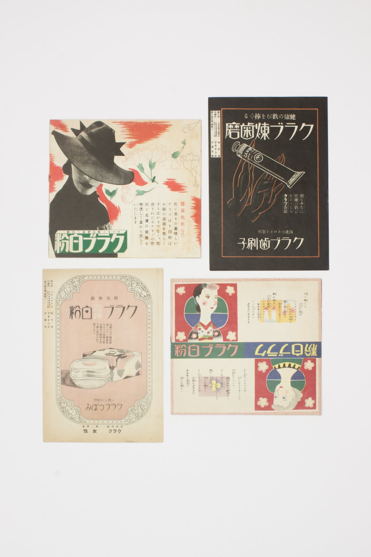 [A small collection of Japanese theatre and cinema ephemera].