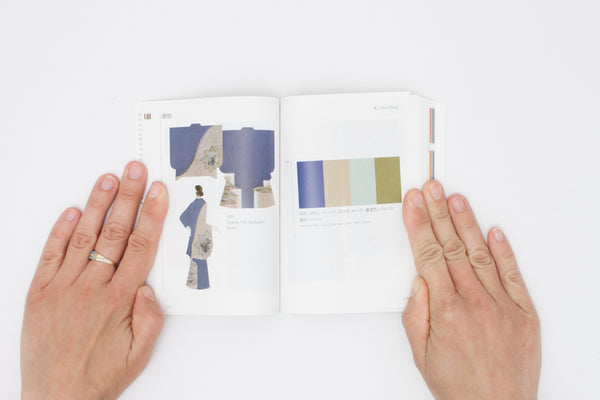 Dictionary Of Color Combinations Volume 2 - Sanzo Wada