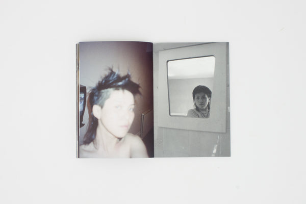 Self-Portraits - Yurie Nagashima