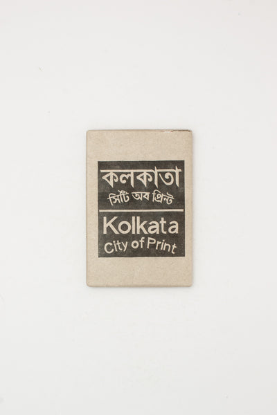 Kolkata: City of Print - Mara Züst