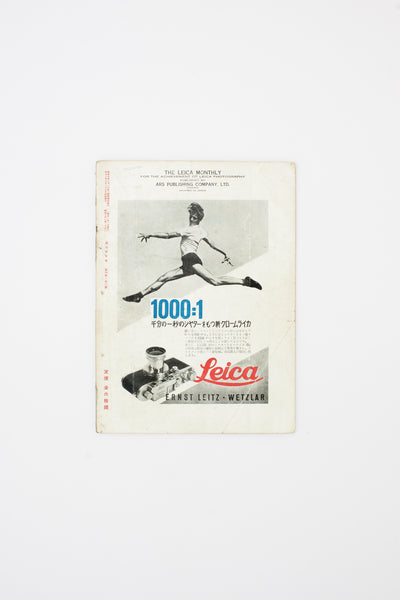 The Leica Monthly: Issue 8 August, 1935. - Koshiro Onchi