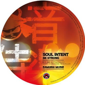 Soul Intent - Be Strong - Unearthed Sounds