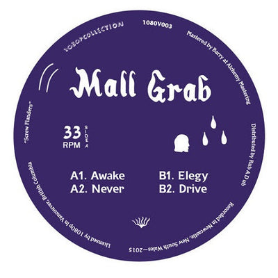 Mall Grab - Elegy *REPRESS PREORDERS* , Vinyl - 1080P, Unearthed Sounds