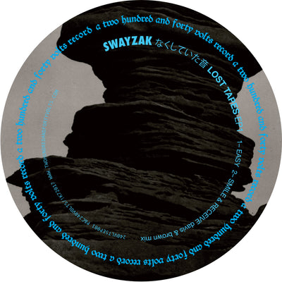 Swayzak - Lost Tapes - EP 1/3 - Unearthed Sounds, Vinyl, Record Store, Vinyl Records