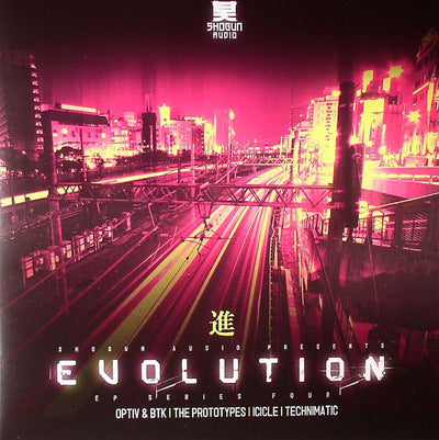 Various Artists ‎'Shogun Evolution EP Series 4' - Unearthed Sounds
