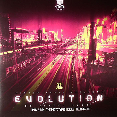Various Artists ‎'Shogun Evolution EP Series 4'