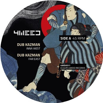 Dub Kazman - Inna West / Infiammati Dub - Stepper March