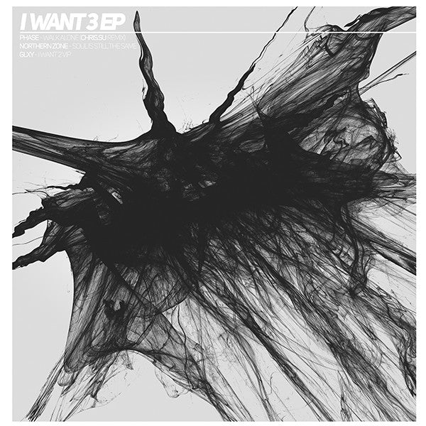 Various Artists - I Want 3 EP , Vinyl - Limitless, Unearthed Sounds