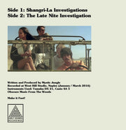 "Mystic Jungle - Shangri-La Investigations [7"" Vinyl] , Vinyl - Early Sounds, Unearthed Sounds - 2"