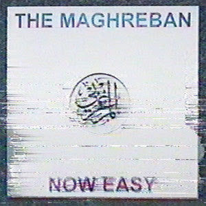 The Maghreban - Now Easy - Unearthed Sounds, Vinyl, Record Store, Vinyl Records