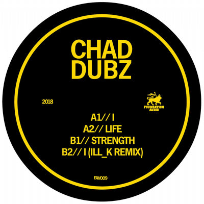 Chad Dubz - I EP - Unearthed Sounds, Vinyl, Record Store, Vinyl Records