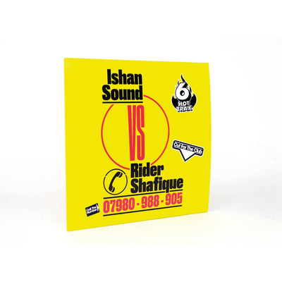 Ishan Sound vs. Rider Shafique - Unearthed Sounds