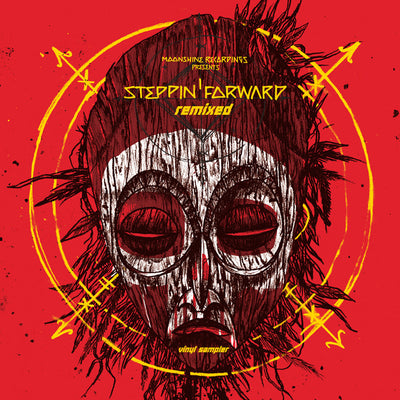 Various Artists - Steppin' Forward Remixed Vinyl Sampler [Plain Sleeve Repress] - Unearthed Sounds