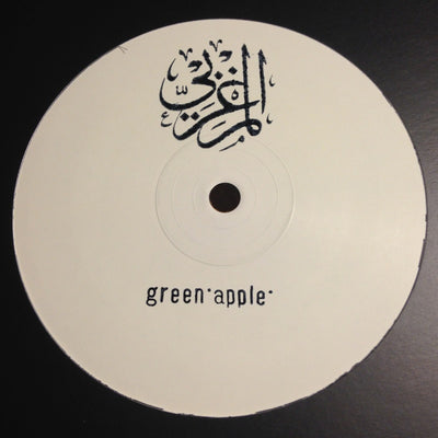The Maghreban - Green Apple (Repress) , Vinyl - No Label, Unearthed Sounds
