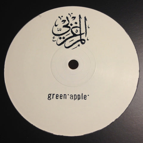 The Maghreban - Green Apple (Repress)