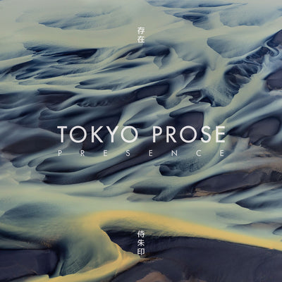 "Tokyo Prose - Presence (2 x 12"" Repress) - Unearthed Sounds"