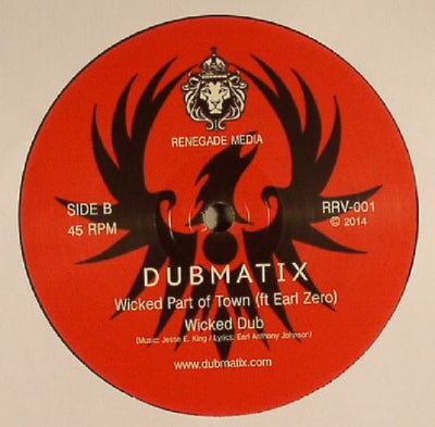 Dubmatix - Free Up - Unearthed Sounds, Vinyl, Record Store, Vinyl Records