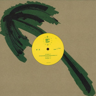Carrot Green / Selvagem - Disco Halal Brazil - Unearthed Sounds