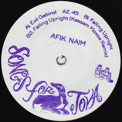 Afik Naim - Songs for Tova (w/ Kassem Mosse Remix) - Unearthed Sounds