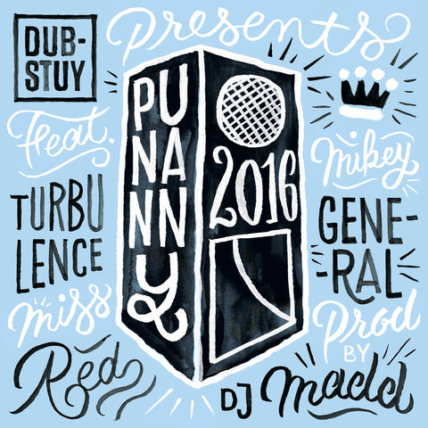 "Various Artists - Punanny 2016 (2x7"" Vinyl)"