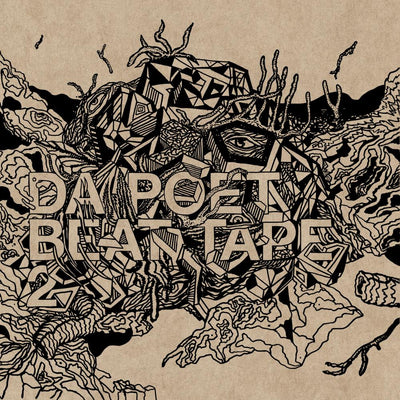 "Da Poet - Beat Tape 2 [12"" LP] - Unearthed Sounds, Vinyl, Record Store, Vinyl Records"