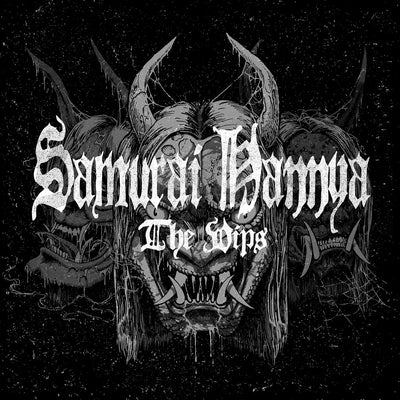 "Various Artists - Samurai Hannya: The VIPs [12"" Blood Red Vinyl]"