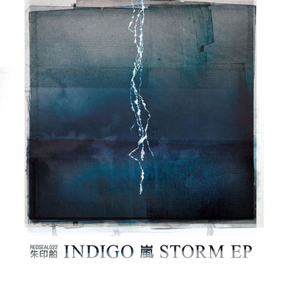 Indigo - Storm EP [Repress] - Unearthed Sounds