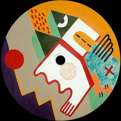 Kowton / Asusu - More Games (MM/KM More Names Remix) - Unearthed Sounds, Vinyl, Record Store, Vinyl Records