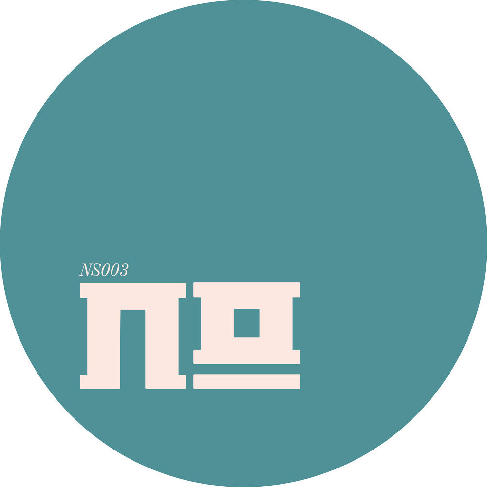 Nomine Sound 003 [Nomine & Macabre Unit] , Vinyl - Nomine Sound, Unearthed Sounds