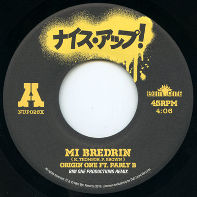 Origin One ft. Parly B - Mi Bredren (Bim One Productions Remix) [Japanese Press] - Unearthed Sounds, Vinyl, Record Store, Vinyl Records