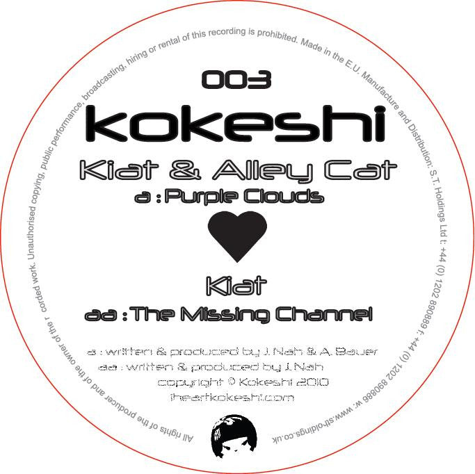 Kiat & Alley Cat - Purple Clouds / The Missing Channel - Unearthed Sounds
