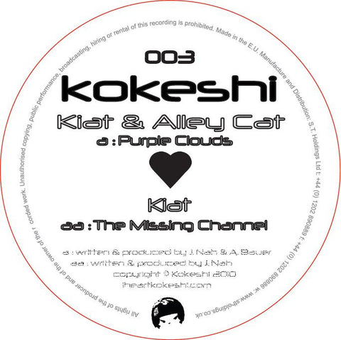Kiat & Alley Cat - Purple Clouds / The Missing Channel