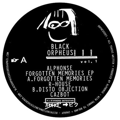 Alphonse - Forgotten Memories EP - Unearthed Sounds