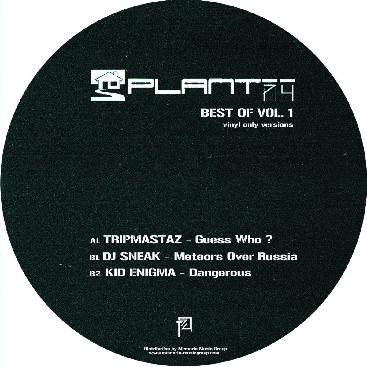 Various Artists - Plant 74 : Best of Vol. 1 , Vinyl - Plant 74, Unearthed Sounds