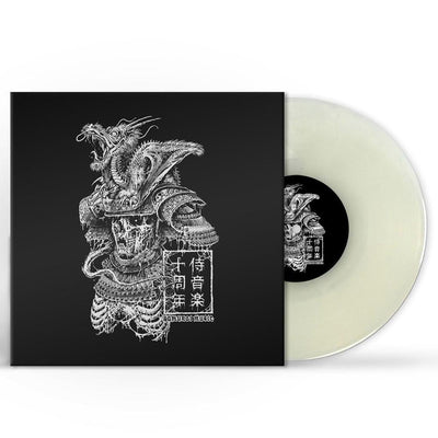 "Various - Samurai Music Decade Part 6 (Clear 10"" Repress) - Unearthed Sounds, Vinyl, Record Store, Vinyl Records"