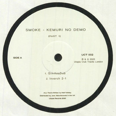 Smoke - Kemuri No Demo Part 1 - Unearthed Sounds