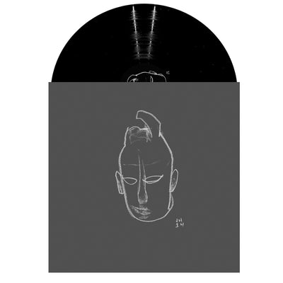 Pessimist - Paian EP , Vinyl - UVB-76 Music, Unearthed Sounds