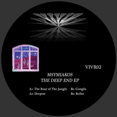 Msymiakos - The Deep End EP - Unearthed Sounds