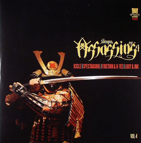 Various Artists 'Shogun Assassins EP Vol 4'