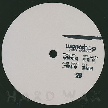 Various Artists - Workshop 28 - Unearthed Sounds