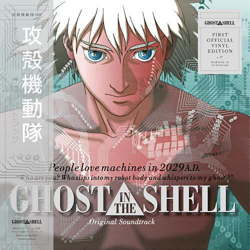 "Kenji Kawai - Ghost In The Shell (Original Soundtrack) [Limited Edition Lp + 7"" + Obi + Silver Foil + 24 Page Booklet]"