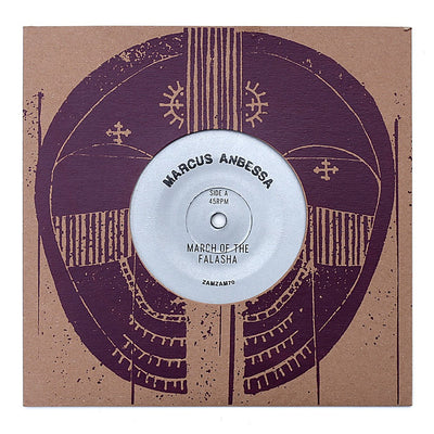 "Marcus Anbessa - March of the Falasha / Creator [7"" Vinyl] - Unearthed Sounds"
