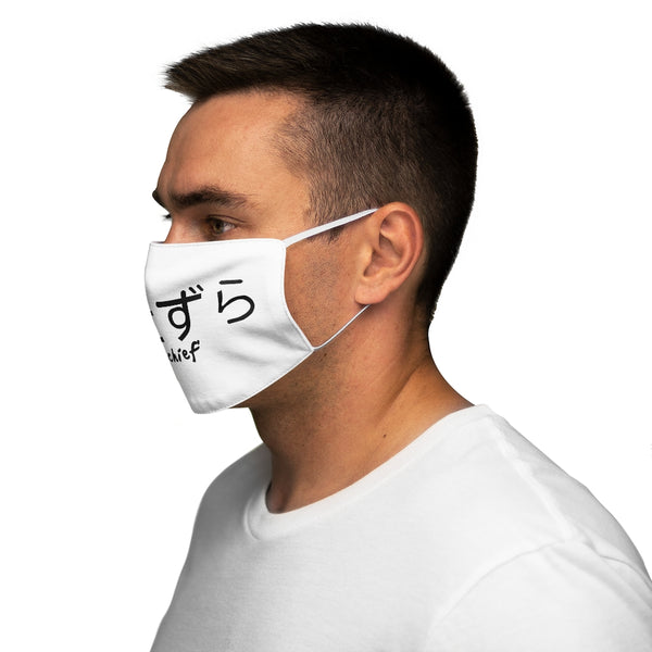 Snug-Fit Polyester Face Mask - Mischief