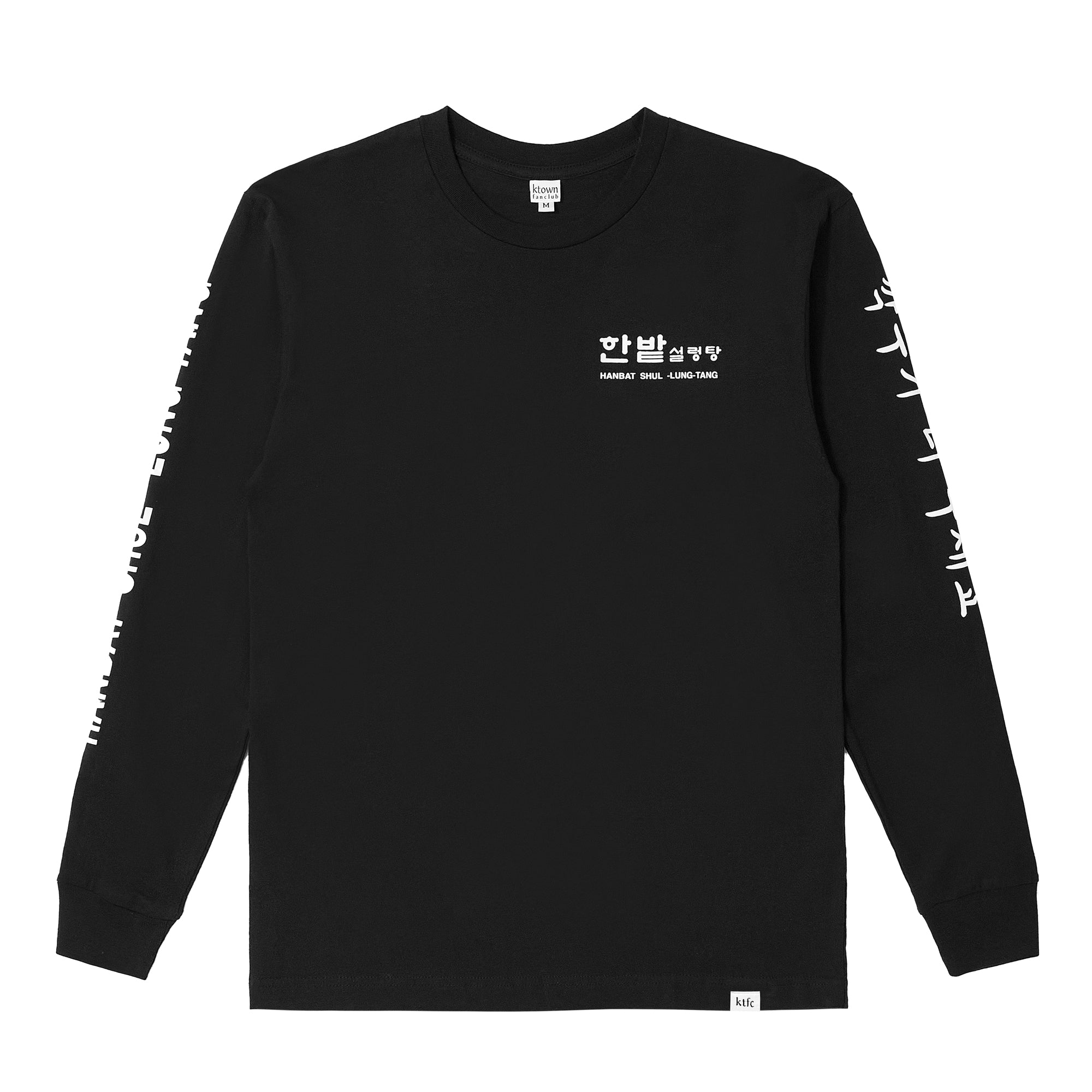 Hanbat Long Sleeve T-Shirt