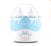 LE Automatic Baby Bottle Warmer