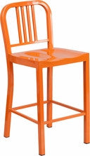 Cassidy Indoor or Outdoor Stool