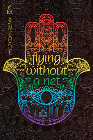 Flying Without a Net (print edition)