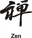 Zen Kanji JDM Racing | Die Cut Vinyl Sticker Decal | Blasted Rat